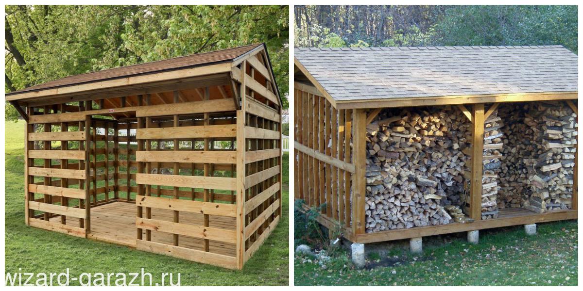 Построить сарай для дров 162